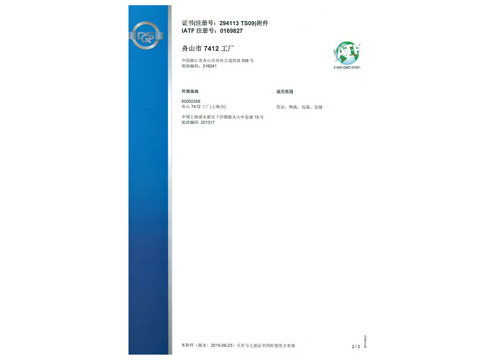 zs02.jpg
